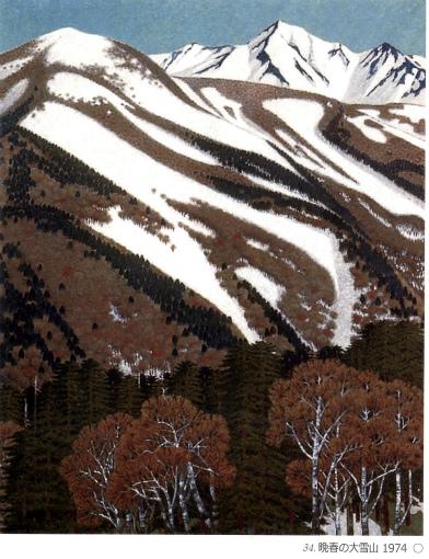 s-511-9小浜亀角「晩春の大雪山」