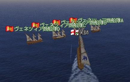 ヴェネツィア商船隊