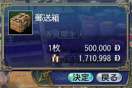 500k.jpg
