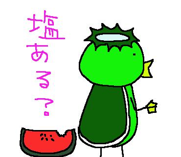 11_shio.png