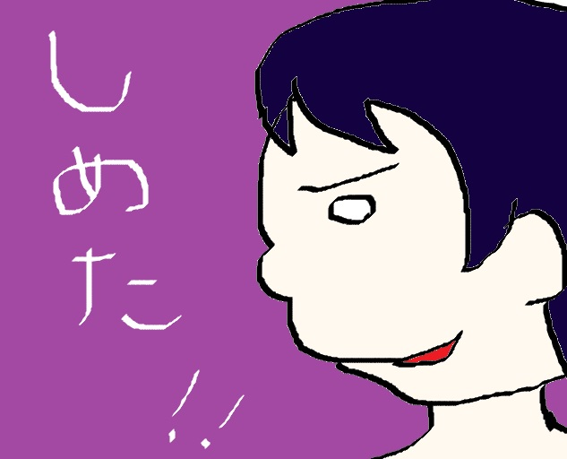 20140310_2.jpg