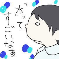20140322_3.png