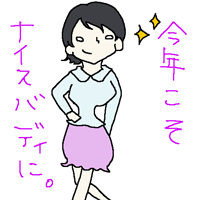 20140407_1.png