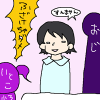 20140420_2.png
