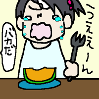 20140523_2.png