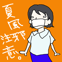 20140602.png