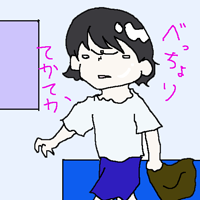 20140603_1.png