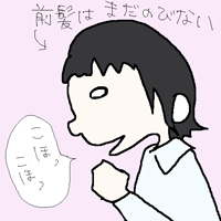 20140605_1.png