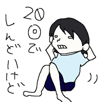 20140607.png