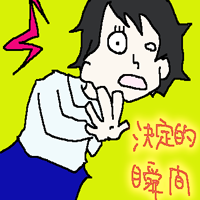 20140610.png