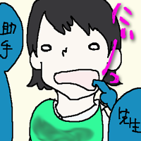 20140614_1.png