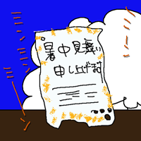 20140615_2.png