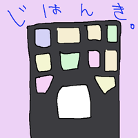20140616.png