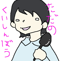 20140626.png