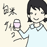 20140708.png
