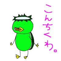 20140718.png