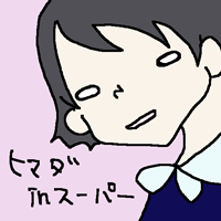 20140719_1.png