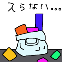 20140719_2.png