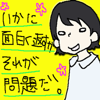 20140730.png