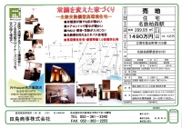 Page0001_20140319082752de0.jpg
