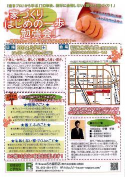 Page0001_convert_20140310213846.jpg