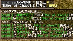 RedStone 14.05.25[01]