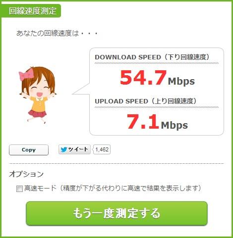 speed opera2