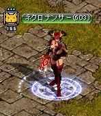0301悪魔