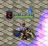 RedStone 剣士469