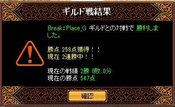RedStone2_20140803083351e2e.jpg