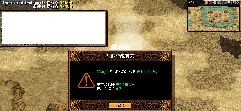 RedStone2_20140810234219af8.jpg