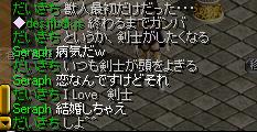 daikichisan.png