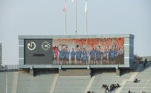 日本選手権決勝05
