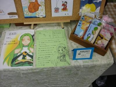 03_テーブル上