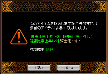 20140317171033b61.png