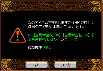 20140317171035616.png