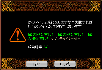 20140317171044164.png