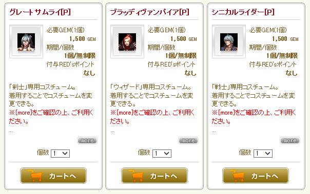 201406171337083b1.png