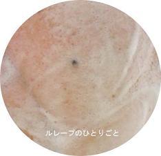 炭酸マッサージ洗顔1