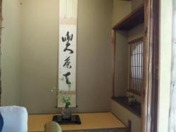 粟田山荘-14