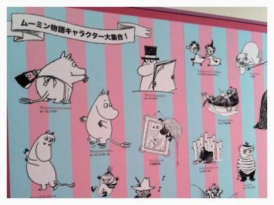県美ムーミン展-2
