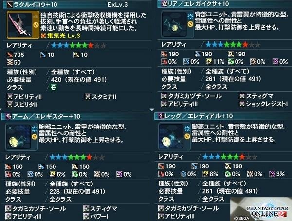 2014-05-10-224154.jpg