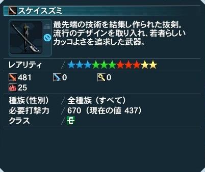 2014-05-29-215846.jpg