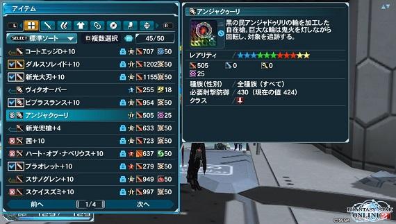 2014-09-15-215530.jpg