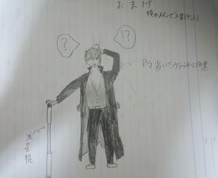 KNT-p1.jpg