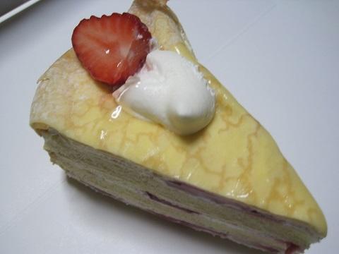 WD-cake.jpg