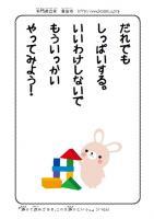 fc2blog_201406251157155d5.jpg