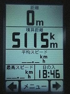 IMGP0351-s-s.jpg