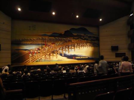 はせべ:岡崎市民会館