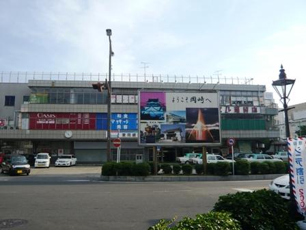 はせべ:名鉄岡崎駅